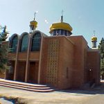 St Michaels Ukrainian Orthodox Church